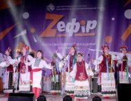У Марганці оголосили імена переможців талант-фесту «Z_ефір»