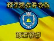 Заходи з нагоди відзначення 150-річчя від дня народження Лесі Українки