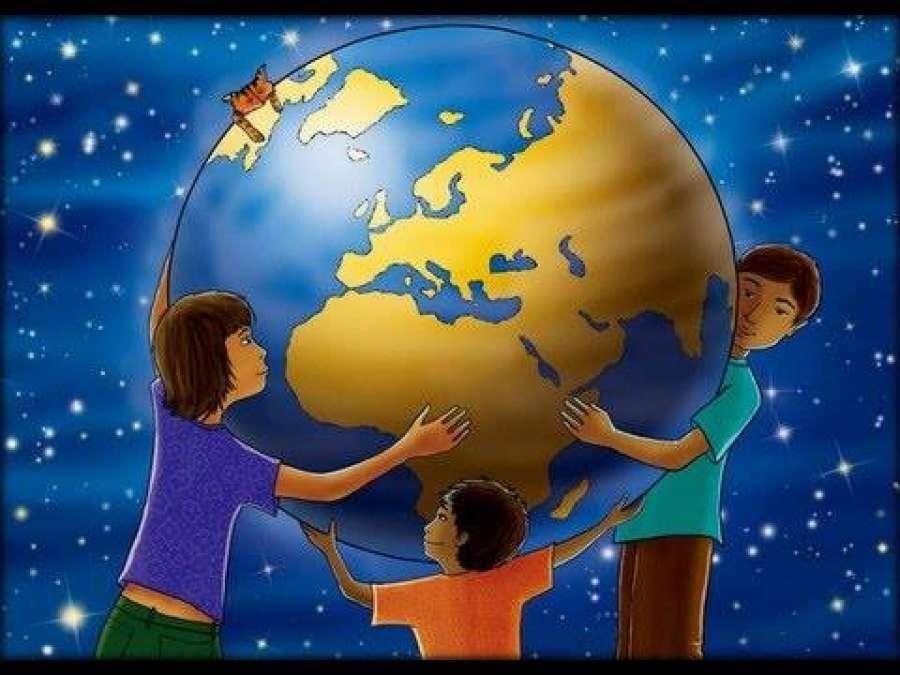 Сьогодні святкується День Землі