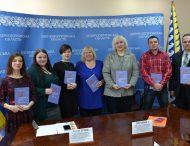 У ДніпроОДА презентували видання про історію та культуру Марганця