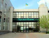 Суд рассмотрел иск о законности национализации Приватбанка