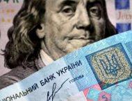 Украина должна выплатить 4,4 миллиарда долларов до конца года