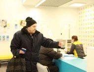 Укрпочта продолжает бороться за банковскую лицензию