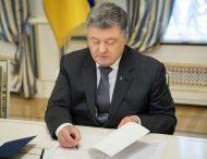 Президент підписав Указ про призначення стипендій дітям загиблих журналістів