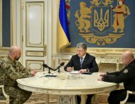 Весь керівний склад Державного концерну «Укроборонпром» має пройти перевірку на поліграфі – Президент