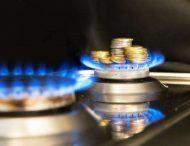 Кабмин разрешил Нафтогазу снизить цену на газ для населения