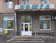 НБУ обязал операторов почтовой связи повысить уровень безопасности