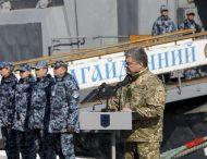Глава держави: Морський кордон України – під надійною охороною Військово-Морських Сил
