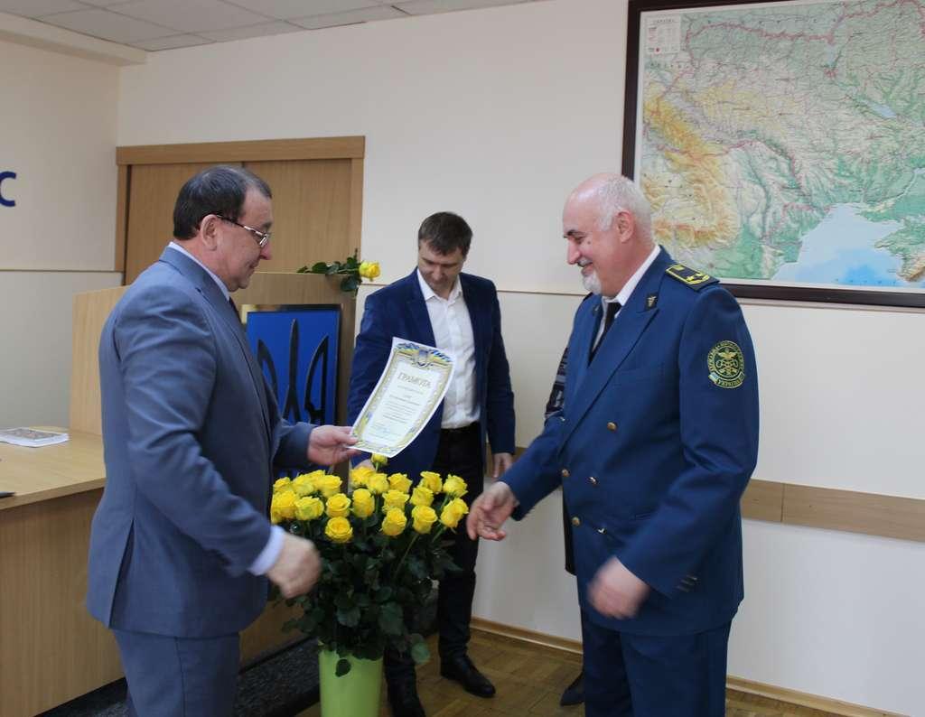 Урочисте зібрання колективу Дніпропетровської митниці ДФС