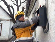 «Умные» счетчики помогут уберечь электрическую сеть жилых домов от перегрузок