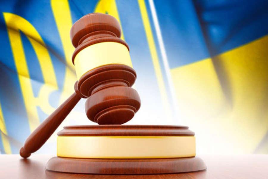 У першому кварталі юристи ГУ ДФС у Дніпропетровській області підтвердили правові позиції у судових інстанціях на 164,4 млн гривень