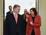 Президент України провів зустріч з представниками німецької партії Союз90/Зелені