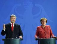 Нормандський формат себе виправдав, і він має бути продовжений — зустріч Президента України та Канцлера Німеччини
