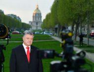 Президент у Парижі: Починаємо підготовку до саміту Нормандського формату, де обов'язково будуть питання звільнення українських заручників і військовополонених