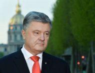 Глава держави про незмінність європейського вибору України: Твердо переконаний, що ми не зупинимося на половині шляху і ніхто не розверне нас назад