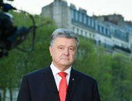 Україна і я як Президент маю тверду підтримку лідерів Євросоюзу – Глава держави про переговори у Франції та Німеччині щодо Нормандського формату