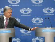 Президент Петро Порошенко шкодує, що кандидат Зеленський не з'явився на дебати і пропонує йому подискутувати в ефірі телеканалів