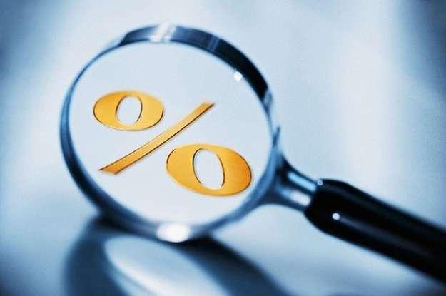 Нацбанк снизил учетную ставку до 17,5%