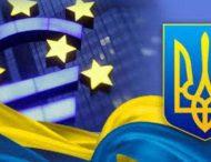 Рада сделала шаг к «промышленному безвизу» с ЕС
