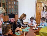 Марина Порошенко та Митрополит Епіфаній запросили дітей з інвалідністю на акцію «Зроби великодню писанку з молитвою»