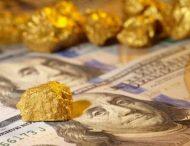 НБУ улучшил прогноз роста международных резервов