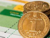 Нацбанк понизил курс гривны на две копейки