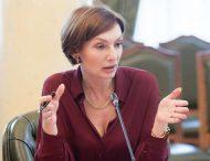 В 2019 году несколько банков могут покинуть рынок — Рожкова