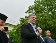 Ми не дамо зупинити Україну на європейському шляху – Президент Порошенко