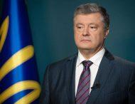 Петро Порошенко привітав Володимира Зеленського після офіційного оголошення результатів президентських виборів Центрвиборчкомом