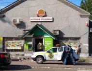 В Каменском рядом со школой взорвался банкомат.