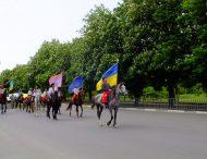 Козацький дух – це відчуття своєї землі