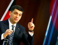 Действующий состав Кабинета министров Украины остается до осени.