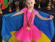 Девочка из Днепра стала самой юной финалисткой международного танцевального турнира