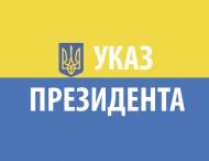 РОЗПОРЯДЖЕННЯ ПРЕЗИДЕНТА УКРАЇНИ 133/2021-рп