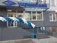 Больше всего денег бизнес хранит в Укргазбанке