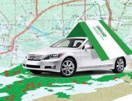 Выплаты по «Зеленой карте» существенно сократились