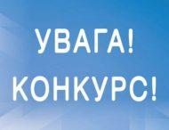 Конкурс на кращі жіночі ініціативи в Україні за підтримки АМУ – заявки приймаються до 15 травня