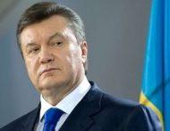 Украина вернула более трех миллионов долларов, выведенных Януковичем