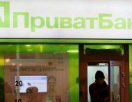 Приватбанк запустил бесплатные переводы из Польши