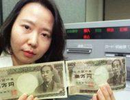 Госдолг Японии превысил рекордные 10 триллионов долларов