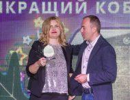 Кредитка для путешествий от ОТП Банка получила награду