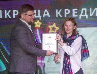Банк Конкорд получил четыре награды FinAwards 2019