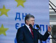 Президент Порошенко обраному Главі держави: Створіть всі умови, щоб до 2023 року Україна подала заявку до повноправного членства в Євросоюзі та підписала План дій щодо членства в НАТО