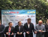 В Варшаве открылся украинский бизнес-хаб
