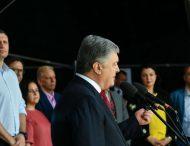 За п'ять років ми здійснили реальні кроки і зміни, які показали кожному українцеві, що означає наш рух до Об'єднаної Європи – Петро Порошенко