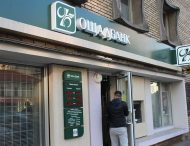 Ощадбанк нарастил кредитование малого бизнеса на 480 миллионов