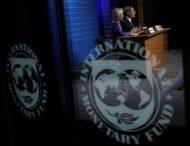 Главное за четверг: 3-й день МВФ, прогноз ВБ и новые набсоветы госбанков