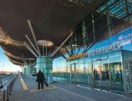 У аэропорта «Борисполь» построят автостанцию