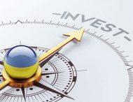 Украина — третья среди развивающихся стран по объему инвестиций