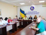 Відбулося засідання Ради ГО «Всеукраїнська асоціація ветеранів ДПС України»